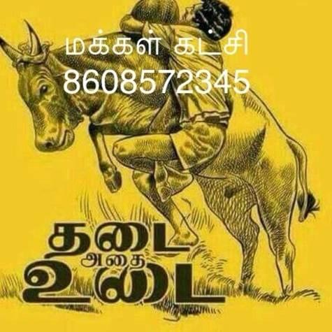 http://www.ipetitions.com/petition/ban-peta-makkal-katchi-petition-sign-today#
