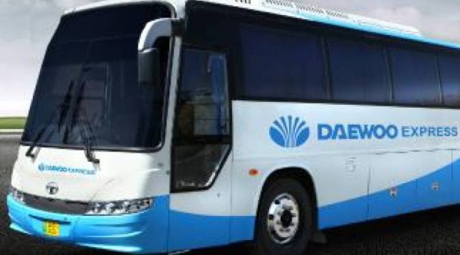 How Daewoo deceiving customers to avoid drowning their Gold and Premium class?