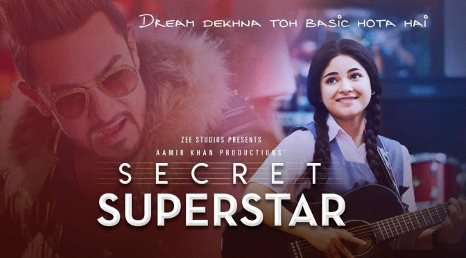Why Secret Super Star is so fortunate