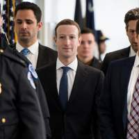 I am going to be careful: Zuckerberg's told Congress commits better privacy