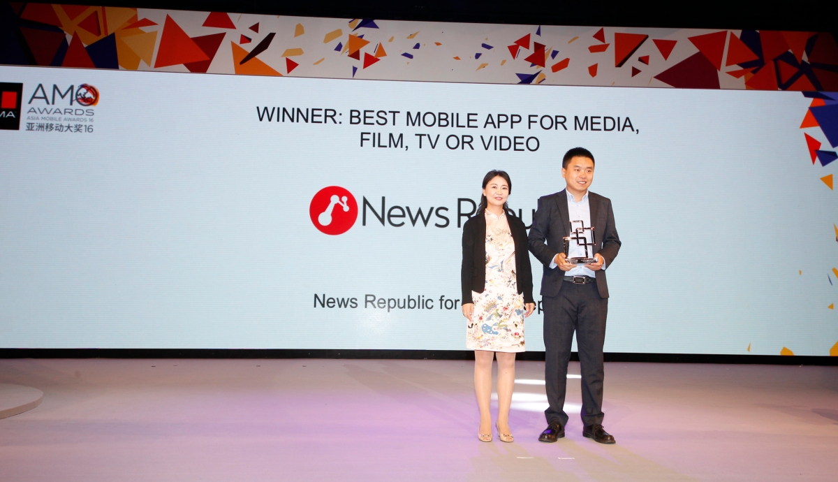 News Republic wins Asia Mobile Award    for best media app