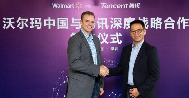 Strategic Partnership between two giants to improve Digital retail in China