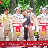Imran Khan officially sworn in as Prime Minister of Pakistan : Received Guard of Honour