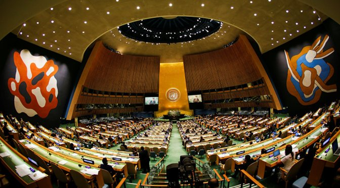 PM Pakistan intends to make house in order, will skip UN session Sep 18