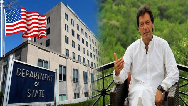 PM maiden visit to the US: Department of State