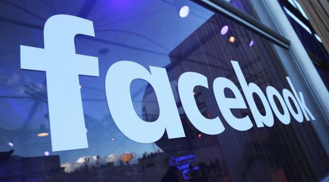 Facebook limits post patent rights only to author