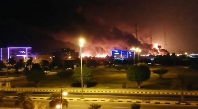 World's biggest crude oil plant ablaze, production descends to half