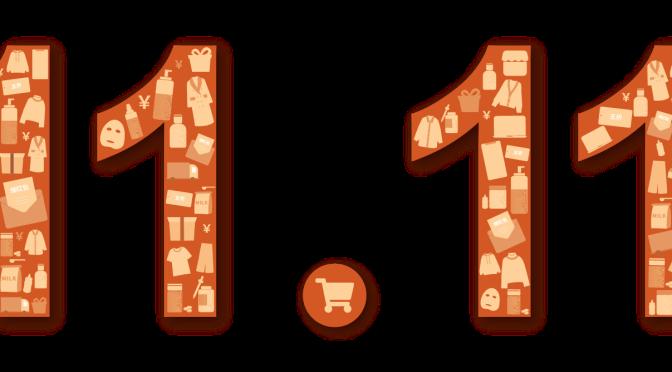 Biggest online Retail event 11.11 set new record